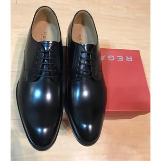 リーガル(REGAL)の★新品、未使用★ リーガル 810R ブラック 25.5cm(ドレス/ビジネス)