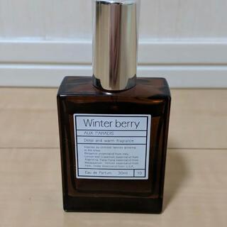 オゥパラディ(AUX PARADIS)のAUX PARADIS Eau de Parfum #10 ウィンターベリー(香水(女性用))