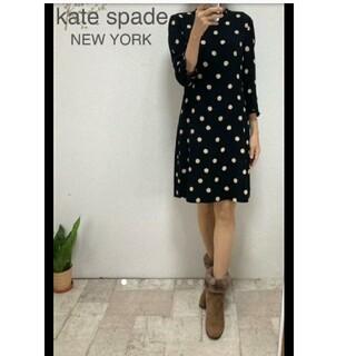 kate spade new york - 美品ケイトスペードドットフリルワンピース2/アナイ ルイヴィトン トリーバーチ