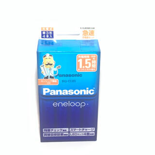 Panasonic - パナソニック 単3