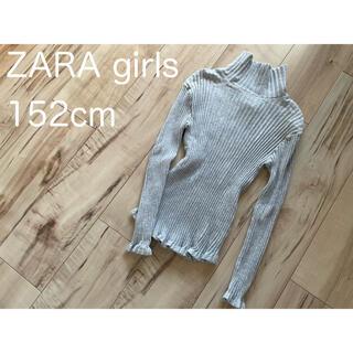 ザラキッズ(ZARA KIDS)のZARA ザラ キッズ リブ Tシャツ トップス(Tシャツ/カットソー)