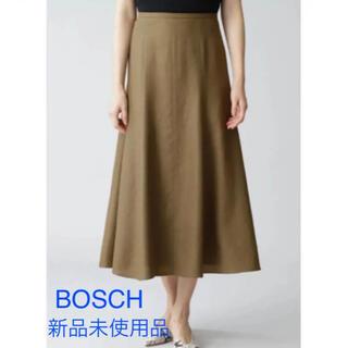 ボッシュ(BOSCH)の麻調ロングフレアスカート新品タグ付【BOSCH】(ロングスカート)