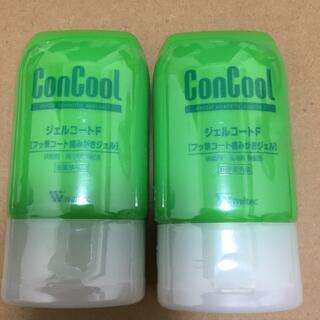 コンクール ジェルコートF 歯磨きジェル 2個セット