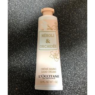 L'OCCITANE - 未使用 ロクシタンハンドクリーム
