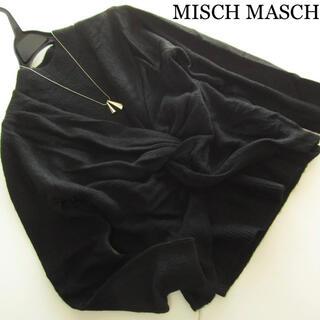 ミッシュマッシュ(MISCH MASCH)のミッシュマッシュ 新品 2点セットフロントツイストツインニット/BK(アンサンブル)
