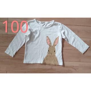 100無印長袖Tシャツ(うさぎ)