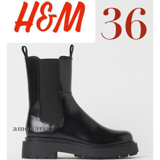 エイチアンドエム(H&M)の【新品/未着用】H&M プラットフォームチェルシーブーツ チェルシーブーツ(ブーツ)