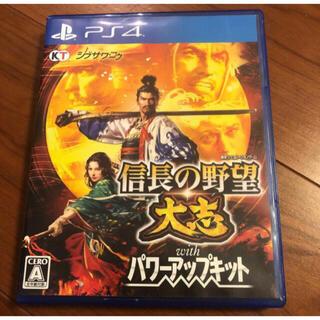 PlayStation4 - 信長の野望 大志 パワーアップキット PS4版