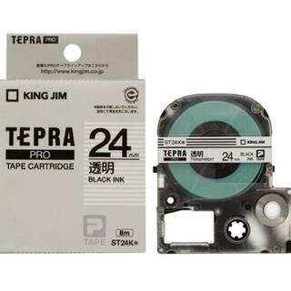 キングジム(キングジム)のキングジム テープカートリッジ テプラPRO 24mm ST24K 透明(オフィス用品一般)