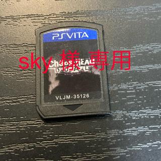 プレイステーションヴィータ(PlayStation Vita)のPSvita Chaos;HEAd DUAL(携帯用ゲームソフト)
