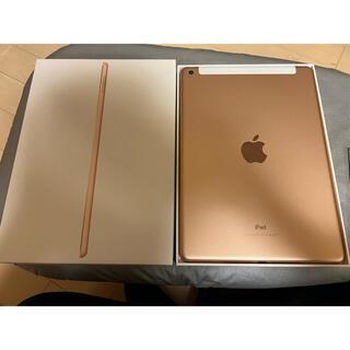 iPad - iPad 第6世代 32GB Wi-Fi+Cellular 付属品未使用
