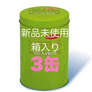 パインハイセンス 3缶(入浴剤/バスソルト)