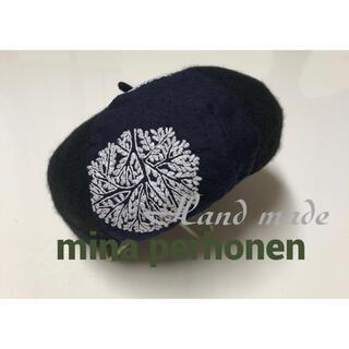 ミナペルホネン(mina perhonen)のミナペルホネンベレー帽 ハンドメイド フォレストドット 秋冬用帽子(帽子)