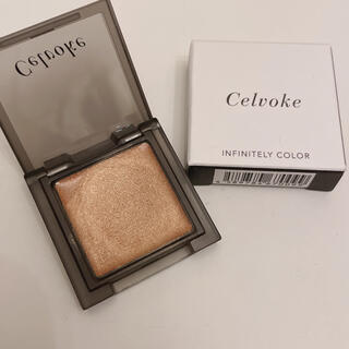 THREE - 美品【Celvoke】インフィニトリー カラー 01 Bronze