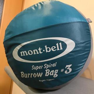 モンベル(mont bell)のモンベル バロウバッグ #3 1121219 化繊寝袋 0度(寝袋/寝具)