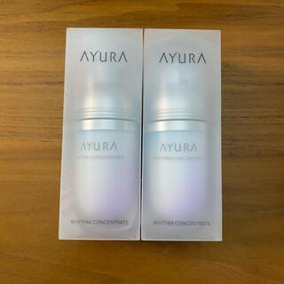 AYURA - アユーラ リズムコンセントレート 2本セット