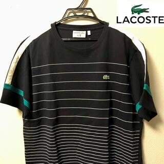 LACOSTE - Lacoste s/s Border Tshirt