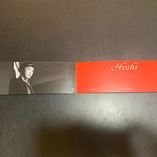 セブンティーン(SEVENTEEN)のセブチ attacca op3 フォールディングカード ホシ HOSHI(K-POP/アジア)