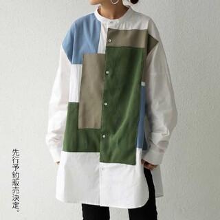 antiqua - (プロフ参照)アンティカ 異素材配色シャツ
