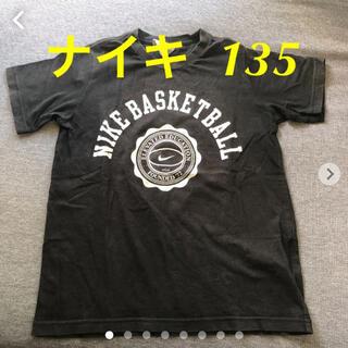 NIKE - ナイキ Tシャツ 黒   135
