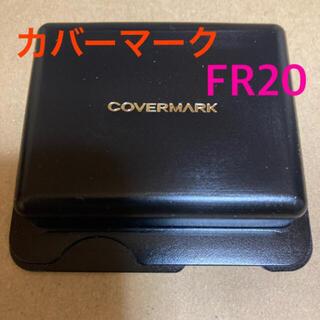 COVERMARK - COVERMARK フローレス フィット 1.6g