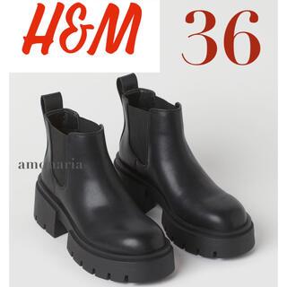 エイチアンドエム(H&M)の【新品/未着用】H&M チェルシーブーツ アンクルブーツ ブーツ ショートブーツ(ブーツ)