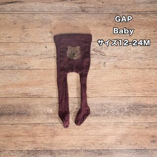 ベビーギャップ(babyGAP)のGAP レギンス くま 80(肌着/下着)