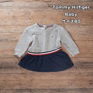 トミーヒルフィガー(TOMMY HILFIGER)のTommy Hilfiger ワンピース 80(ワンピース)