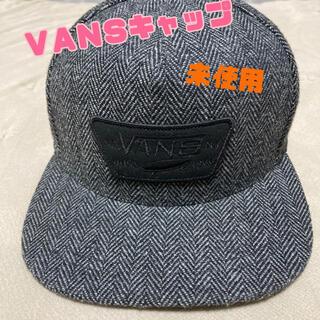 ヴァンズ(VANS)のキャップ(キャップ)