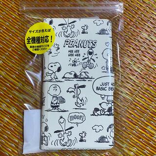 スヌーピー(SNOOPY)のスヌーピー スマホケース 手帳型 スマホカバー スマートフォンケース(モバイルケース/カバー)