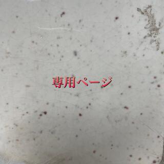 専用ページチベットラムウィッグ(人形)