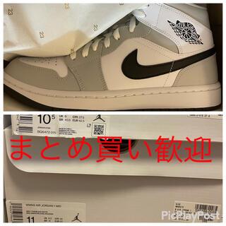 "NIKE - Nike Wmns Air Jordan 1 Mid ""Grey Fog"