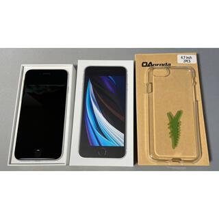 iPhone - 新品未使用 iPhone SE2 ホワイト 128GB simフリー ム おまけ