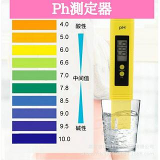 ph測定器 ペーハー測定器 デジタルATC 水質検査 水質測定 水槽 熱帯魚(アクアリウム)