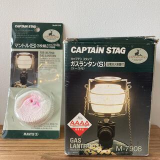キャプテンスタッグ(CAPTAIN STAG)のキャプテンスタッグ ガスランタン(ライト/ランタン)