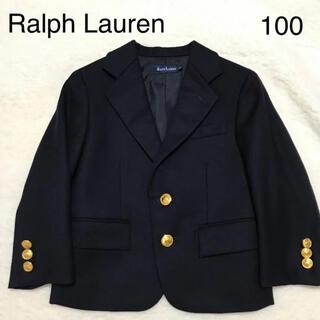 ラルフローレン(Ralph Lauren)の美品!ラルフローレン 濃紺 金ボタン ジャケット 100(ジャケット/上着)