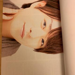 アラシ(嵐)の美品 プラスアクト 2011 嵐 櫻井翔 優しき時間。2(アート/エンタメ/ホビー)