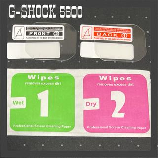 G-SHOCK 5600系対応 スクリーンプロテクター 2枚