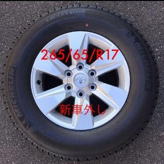 トヨタ - 値下げ、トヨタ ランドクルーザープラド150系後期 純正アルミホイールセット