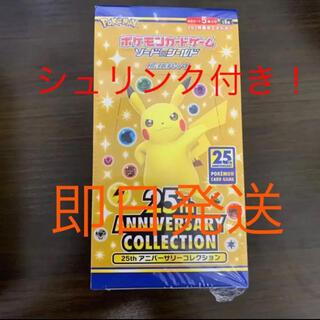 ポケモン - ポケモン 25th ANNIVERSARY 1BOX 25周年BOX
