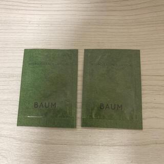 シセイドウ(SHISEIDO (資生堂))のBAUM  バウム ハイドロエッセンスローション 試供品×2(サンプル/トライアルキット)