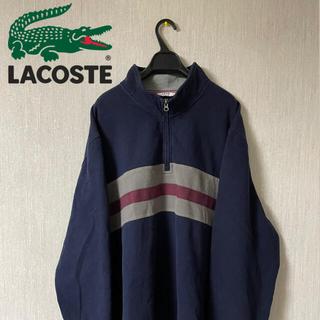 ラコステ(LACOSTE)の【90s】Izod ラコステ LACOSTE ハーフジップ スウェット 古着(スウェット)