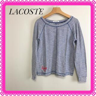 ラコステ(LACOSTE)の美品 LACOSTE レディース ボーダーロングTシャツ ラグランスリーブ 38(Tシャツ(長袖/七分))