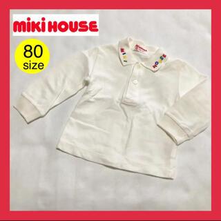 ミキハウス(mikihouse)の■ミキハウス MIKIHOUSE■長袖ポロシャツ ホワイト 80(シャツ/カットソー)