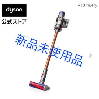 Dyson - Dyson Cyclone V10 Fluffy コードレス掃除機 SV12FF