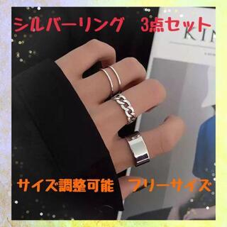 【大特価】3点セット シルバー リング 指輪 韓国 メンズ レディース