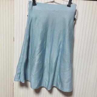 ウィゴー(WEGO)のオルチャン  リバーシブル  ニット スカート(ミニスカート)