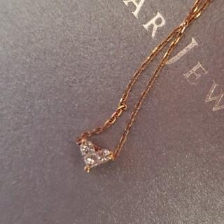 K18   ダイヤ ミステリアスハート ネックレス   ネックレスのみです
