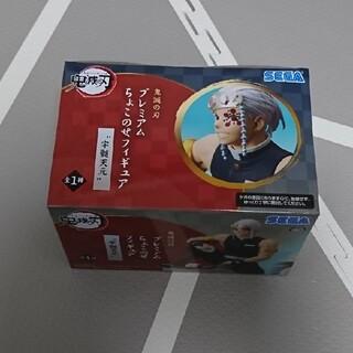 SEGA - 宇髄天元 ちょこのせフィギュア