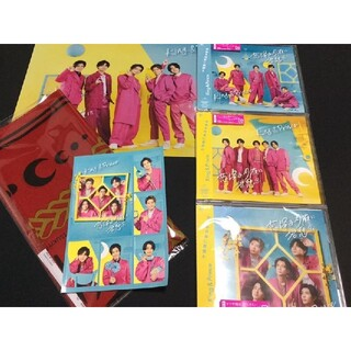 Johnny's - 恋降る月夜に君想ふ 初回限定盤A+B+通常盤 CD 3形態セット 早期購入特典付